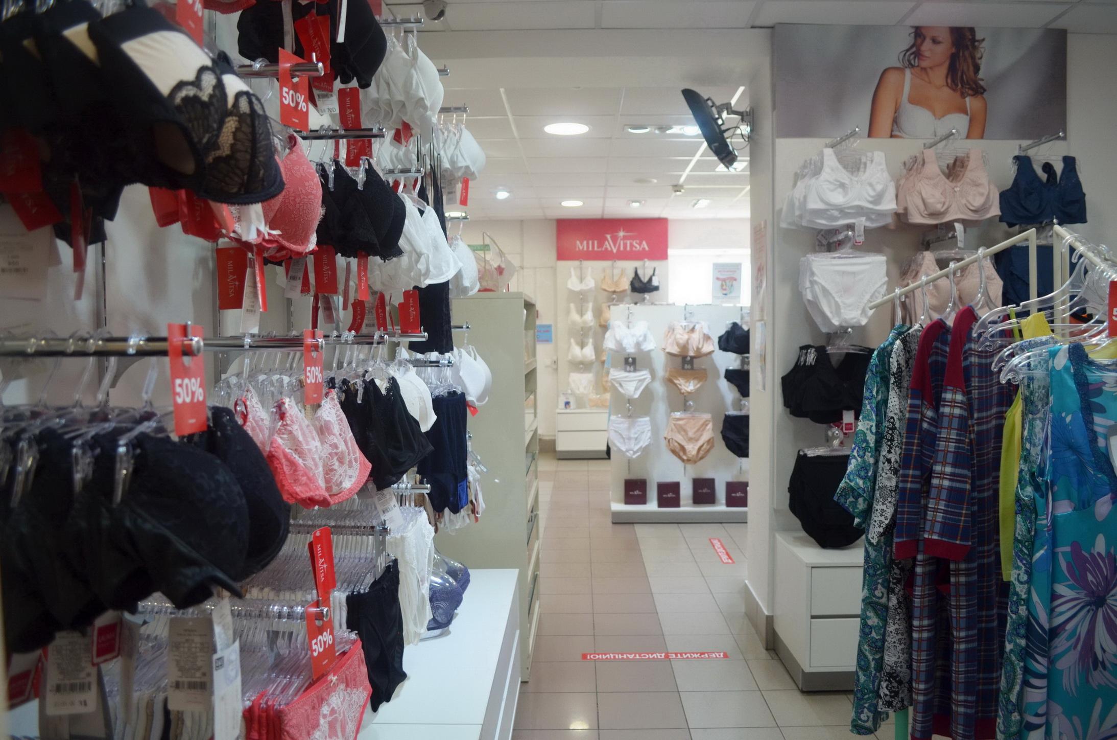 Магазин женского белья в кузьминках фото женского белье в екатеринбурге